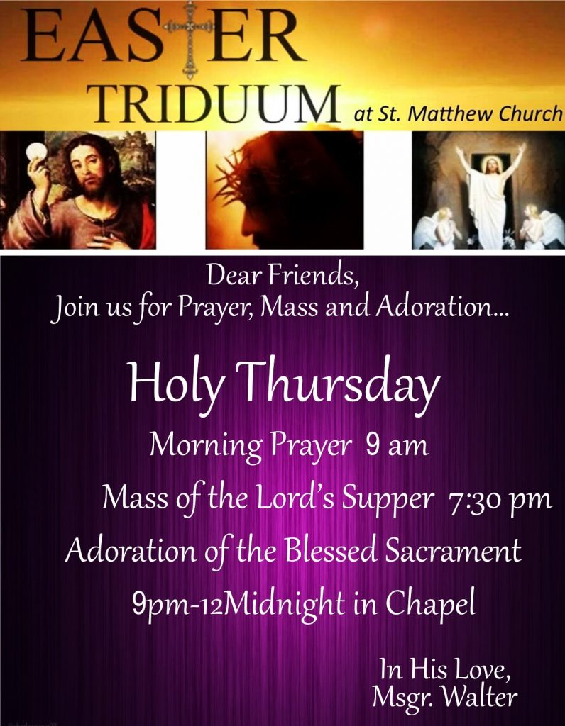 2017 Holy Thursday Easter Triduum